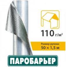 ПАРОБАРЬЕР  с алюминиевым слоем R110 JUTA - ЧЕХИЯ