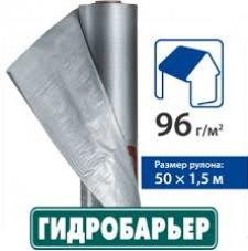 ГИДРОБАРЬЕР Д96 СИ JUTA - ЧЕХИЯ